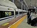 CRH380AL-2566 at Xiamen Railway Station.jpg