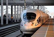 中国铁路高速列车