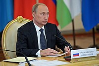 CSTO Collective Security Council meeting Kremlin, Moscow 2012-12-19 07.jpeg