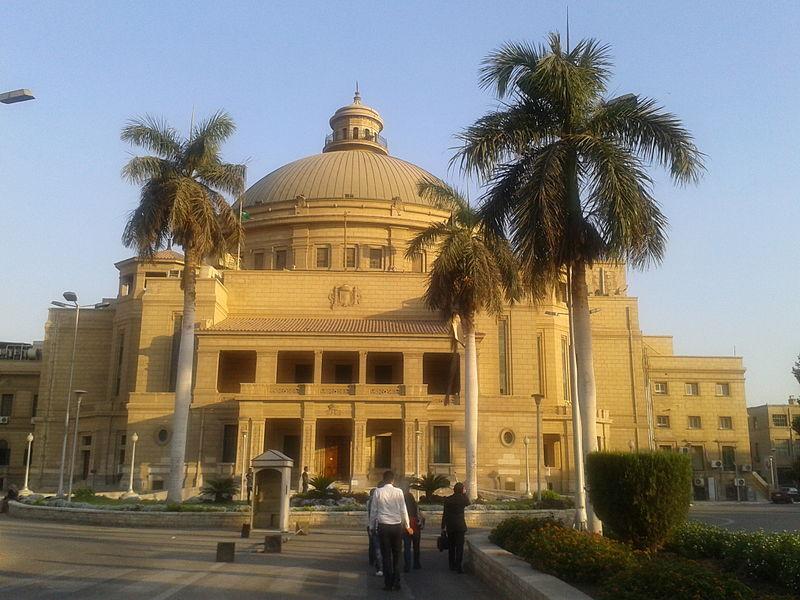 File:Cairo University.jpg