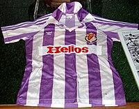 Uniform of the Real Valladolid in the season 1983 84 06e770cb3b14c