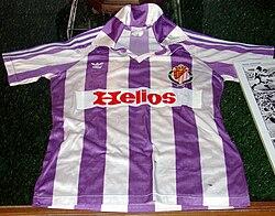 segunda camiseta fc barcelona