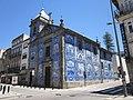 Capela das Almas (Porto) 002.jpg
