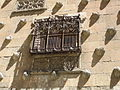 Casa de las Conchas window.JPG
