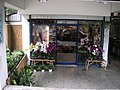 Casablanca Flower Shop 20080530.jpg
