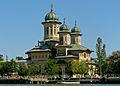Catedrala Sfintii Nicolae si Alexandru, Sulina.jpg