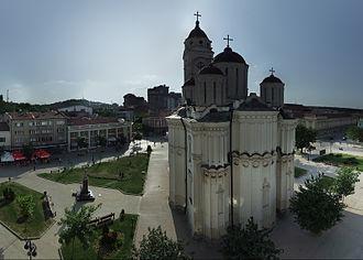 Smederevo - Church of Saint George