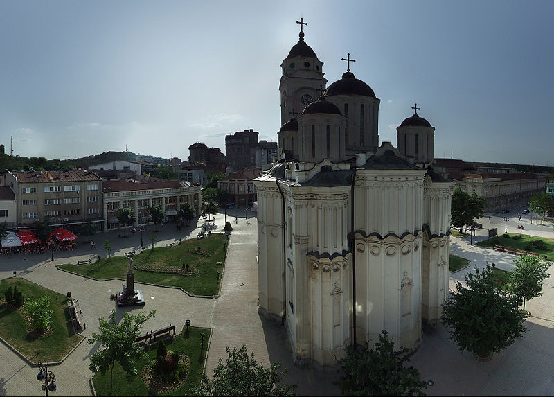 File:Cathedral of Saint George, Smederevo.jpg
