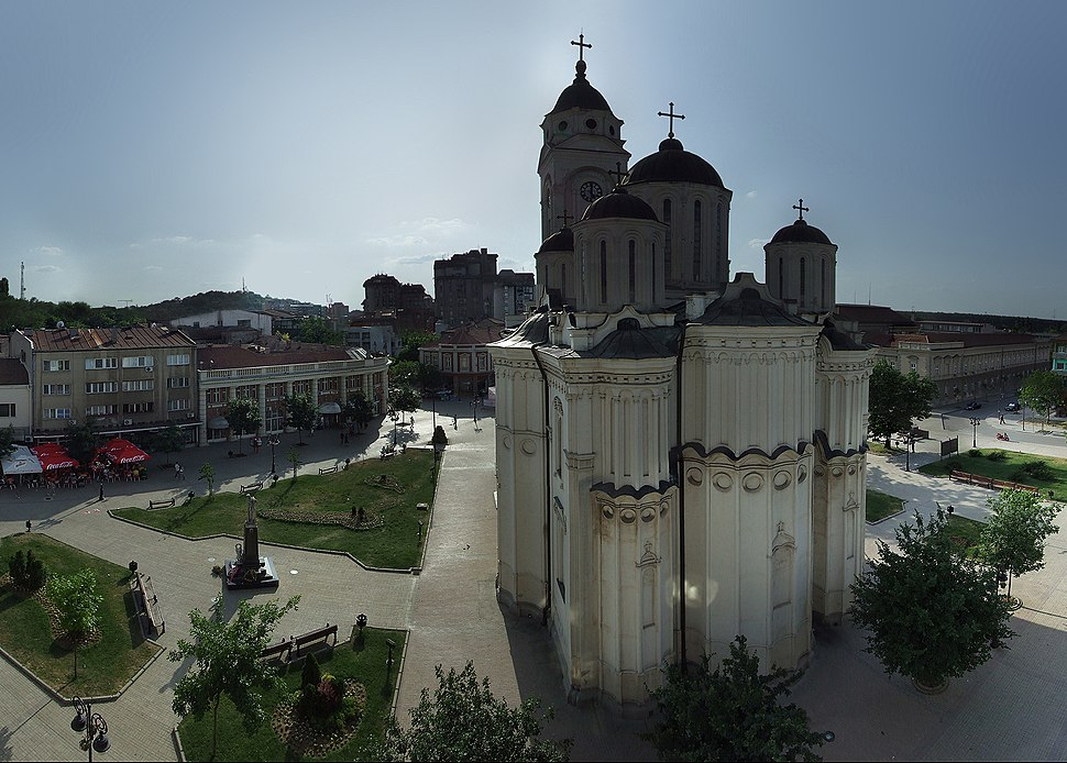 Cathedral of Saint George, Smederevo