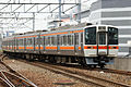 Central Japan Railway - Series 311 - 01.JPG