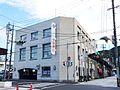 Chūgoku Bank Tama Branch.jpg