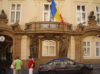 Morzin Palace - Image: Chained Moors at Romanian Embassy