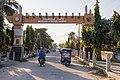 Chamber Gate Morang Vyapar Sangh-2177.jpg
