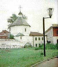 Cheboksary. Gate Church of Holy Trinity Monastery. 1980s.jpg