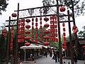 ChengduJinli.jpg