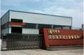Chengdu Watt King (康发动力).png