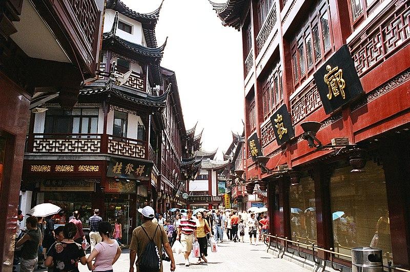Chenghuangmiao5.jpg