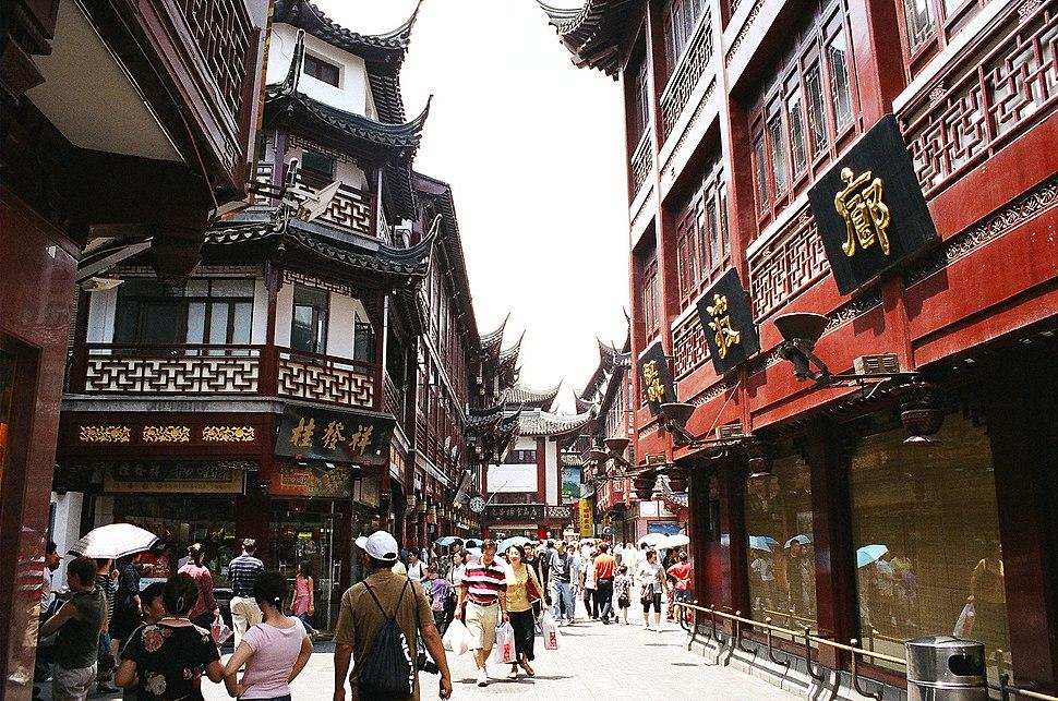 Chenghuangmiao5