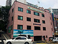 Cheongnim-dong Comunity Service Center 20140608 121149.JPG
