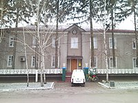 Chetvertynivka Post Office.jpg