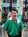 Cheung Yin Tung.jpg