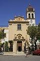 Chiesa del SS. Ecce Homo (4782458781).jpg