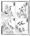 Chinese manuscript Erh-ya yin-t'u. Wellcome L0020672.jpg