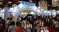 Ching Win Publishing booth entrance, Comic Exhibition 20170813.jpg