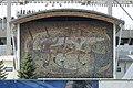 Chorzow football players mosaic.jpg