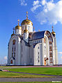 Church of the Ascension of Christ (Magnitogorsk) 05.jpg