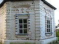 Church of the Protection of the Theotokos, Timiryazevo (Ivanovo oblast)13.jpg