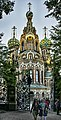 Church of the Savior in the blood - panoramio.jpg