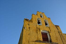 Church san francisco campeche.jpg