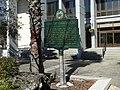 City of Gainesville historical marker, Gainesville FL.JPG