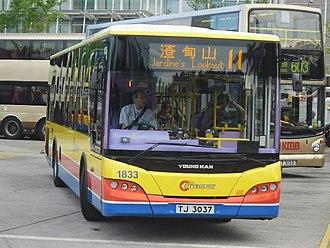 Citybus (Hong Kong) - Image: Citybus 1833 11
