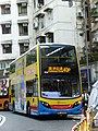 Citybus Route 40P.JPG