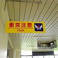Clash - Flickr - abecedary.jpg