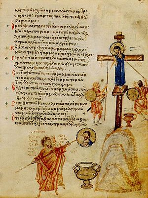"John VII of Constantinople - This page of the iconodule Chludov Psalter illustrates the line ""They gave me gall to eat; and when I was thirsty they gave me vinegar to drink"" with a picture of a soldier offering Christ vinegar on a sponge attached to a pole. John the Grammarian is depicted rubbing out a painting of Christ with a similar sponge attached to a pole. John is caricatured, here as on other pages, with untidy straight hair sticking out in all directions, which was considered ridiculous by the Byzantines."