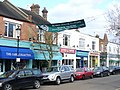 Claygate, The Parade - geograph.org.uk - 1203494.jpg