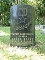 Cmentarz Radziecki w Białogardzie, stela pamiątkowa.jpg
