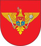 CoA of Armed Forces of Moldova.jpg