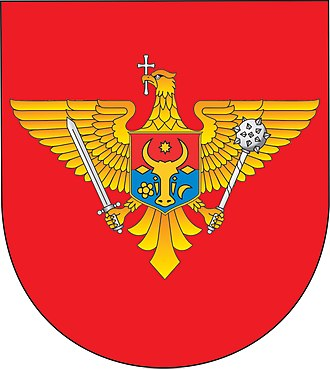 Coat of arms of Moldova - Image: Co A of Armed Forces of Moldova