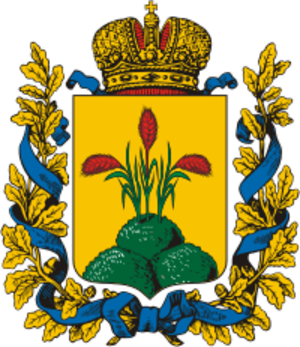 Mogilev Governorate - Image: Coat of Arms of Mogilev Governorate