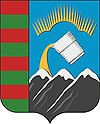 Coat of Arms of Pechenga rayon (Murmansk oblast) 2018.jpg