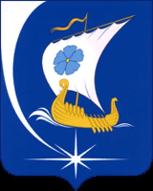 Puchezhsky District - Image: Coat of Arms of Puchezhsky rayon (Ivanovo oblast)