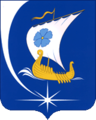 Coat of Arms of Puchezhsky rayon (Ivanovo oblast).png