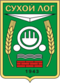 Coat of Arms of Sukhoi Log (Sverdlovsk oblast) (1987).png