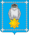 Coat of Arms of Sychevo (Moscow oblast).png