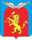 Coat of arm of Yemelyanovsky District.png