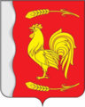 Coat of arms of Ajtarskoye.png